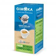 Diameter van 44mm aan het systeem  Gimoka Ese Gran Relax